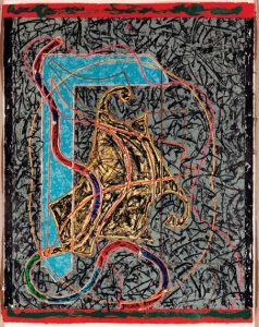 Frank Stella, Imola Three II, Circuits Series 1982-1984
