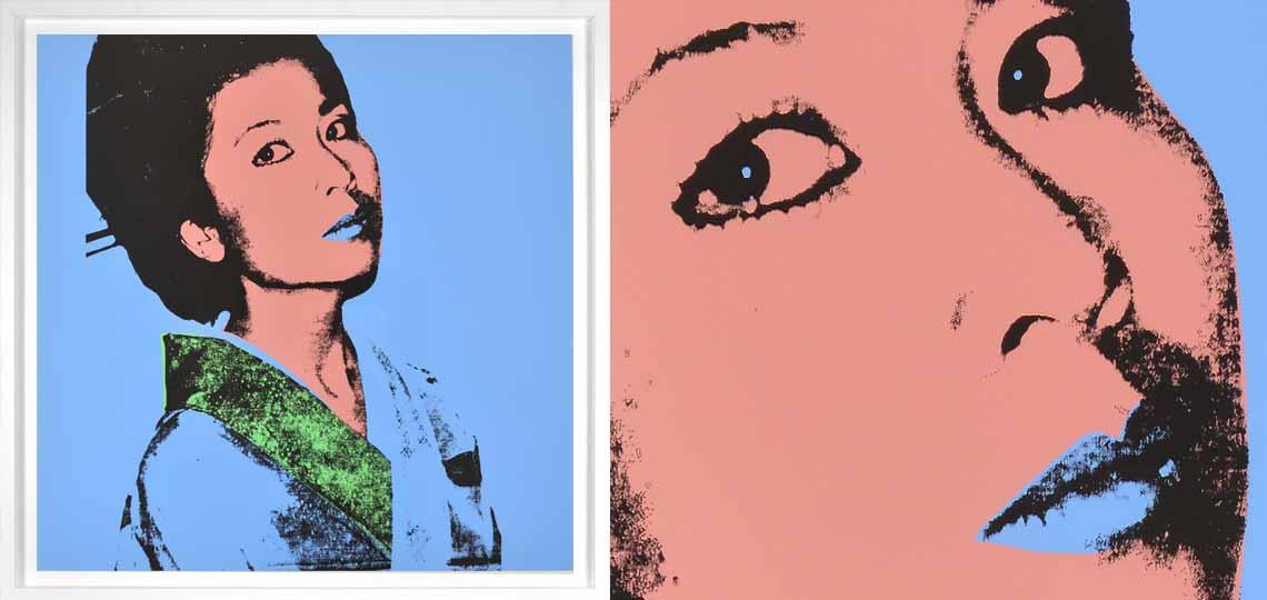 Andy Warhol, Kimiko, 1981