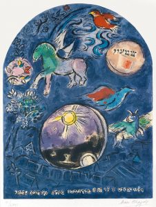 Marc Chagall Lithograph, The Tribe of Simeon, 1964