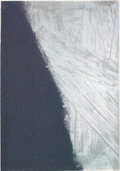 Shadows I 1979