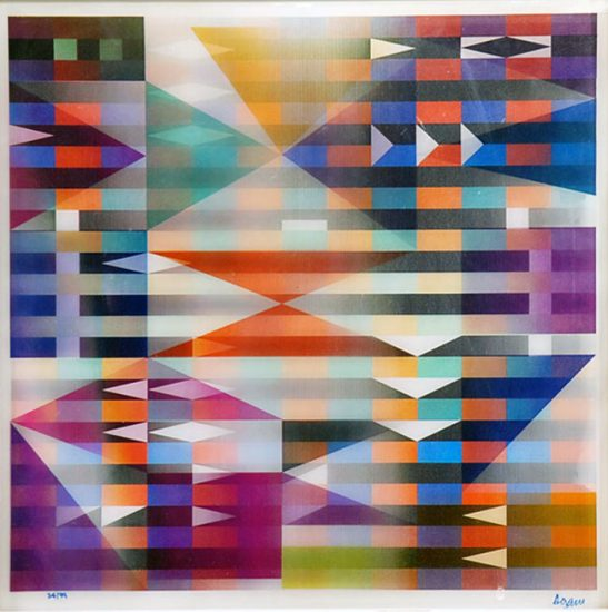 Yaacov Agam Lithograph, Meridia from Mexico Suite, 1985