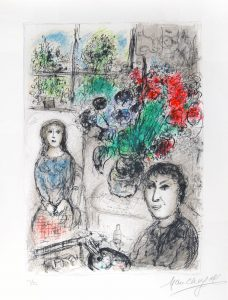 Marc Chagall Lithograph, Le Chevalet aux fleurs (Easel with Flowers), 1976