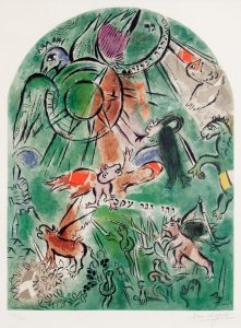 Marc Chagall Lithograph, The Tribe of Gad, from The Twelve Maquettes of Stained Glass Windows for Jerusalem, 1964