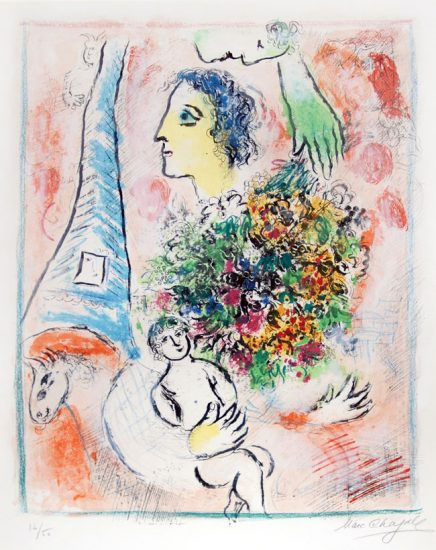 Marc Chagall Lithograph, Offrande à la Tour Eiffel (Tribute to the Eiffel Tower), 1964