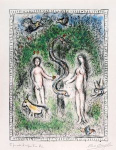 Marc Chagall Lithograph, Adam, Eve et le Serpen (Adam, Eve and the Serpent), 1977