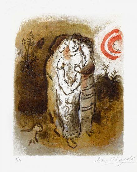 Marc Chagall Lithograph, Noémie et ses Belles-Filles, 1960