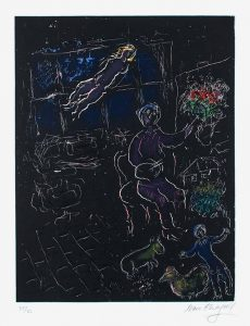 Marc Chagall Lithograph, L'Atelier de Nuit (The Studio at Night), 1980