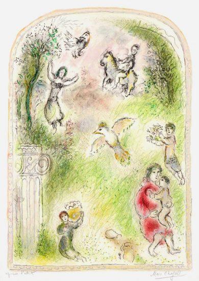 Marc Chagall Lithograph, Le jardin de Pomone (The Garden of Pomona), 1968