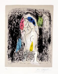 Marc Chagall Lithograph, Les Amourex en gris (Lovers in Grey), 1957