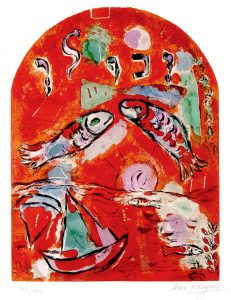 Marc Chagall Lithograph, The Tribe of Zebulun from The Twelve Maquettes Of Stained Glass Windows For Jerusalem, 1964