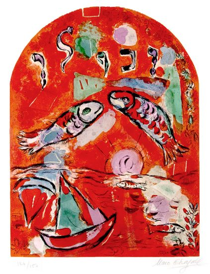Marc Chagall Lithograph, The Tribe of Zebulun, 1964