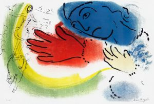 Marc Chagall Lithograph, L'ecuyere (The Woman Circus-Rider), 1956