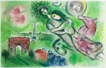 Marc Chagall Lithograph, Romeo et Juliette (Romeo and Juliet), 1964 (Copy)