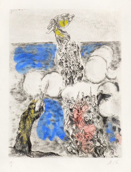 Marc Chagall Lithograph, The Crossing of the Red Sea pl.34 (from the Bible Series), 1958