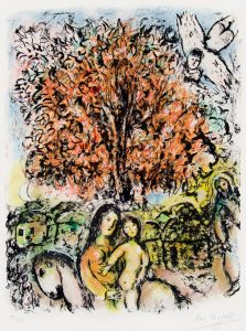 Marc Chagall Lithograph, Marc Chagall La Sainte Famille (The Holy Family), 1970