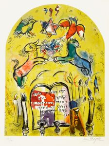 Marc Chagall Lithograph, The Tribe of Levi (from Twelve Maquettes of Stained Glass Windows),1964