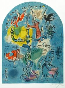 Marc Chagall Lithograph, The Tribe of Dan, from The Twelve Maquettes of Stained Glass Windows for Jerusalem (1964)