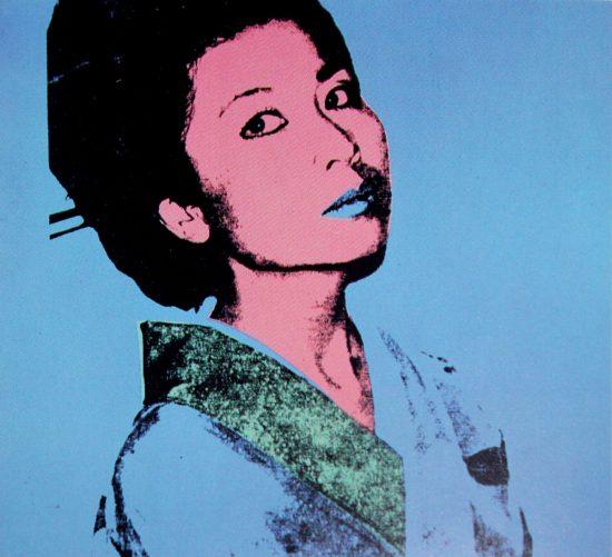Kimiko 1981