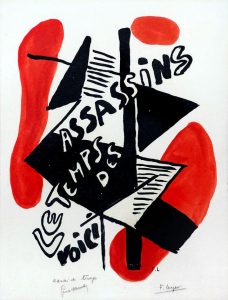 Fernand Léger Lithograph, Matinée d'ivresse (Morning Rapture) from Les Illuminations, 1949