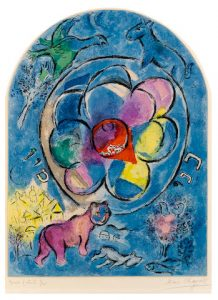 Marc Chagall Lithograph, The Tribe of Benjamin (From Twelve Maquettes of Stained Glass Windows), 1964