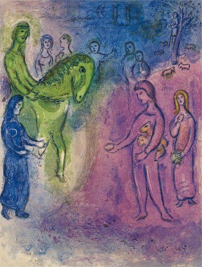 Marc Chagall Lithograph, Arrivée de Dionysophane (Arrival of Dionysophanes), from Daphnis et Chloé, 1961