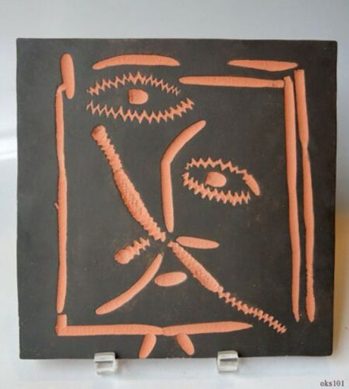 Pablo Picasso Ceramic, Cubist Face, 1968 A.R. 566