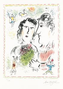 Marc Chagall Lithograph, Fiançailles au cirque (Engagement at the Circus), 1983