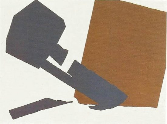 Andy Warhol Screen Print, Hammer and Sickle (Special Edition), 1977 FS II.166