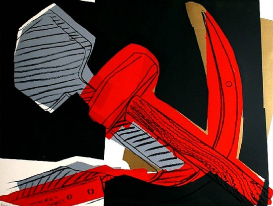 Andy Warhol Screen Print, Hammer and Sickle (Special Edition), 1977 FS II.169