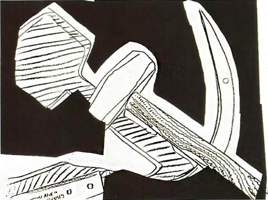 Andy Warhol Screen Print, Hammer and Sickle (Special Edition), 1977 FS II.170