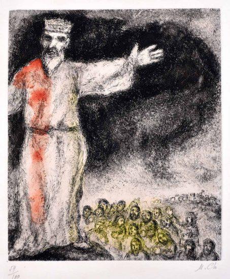 Marc Chagall Etching, Josué arrête le Soleil, de la Bible (Joshua Stops the Sun, from the Bible), 1969