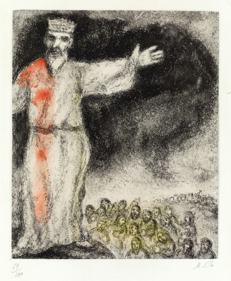 Marc Chagall Lithograph, Josué arrête le Soleil, de la Bible (Joshua Stops the Sun, from the Bible), 1969