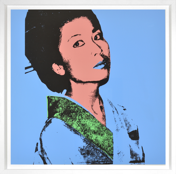 Andy Warhol Screenprint Kimiko 1981 frame