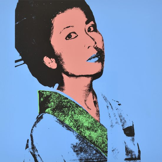 Andy Warhol Screen Print, Kimiko, 1981