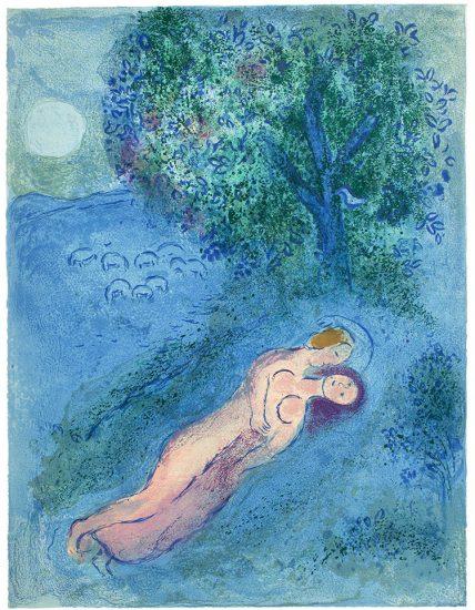 Marc Chagall Lithograph, La Leçon de Philétas (Philetas's Lesson), from Daphnis et Chloé, 1961