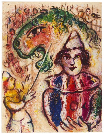 Marc Chagall Lithograph, Le Cirque (The Circus), from Cirque, 1967, M504