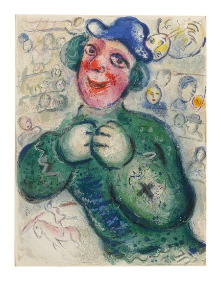 Marc Chagall Lithograph, Le Cirque (The Circus), from Cirque, 1967, M505