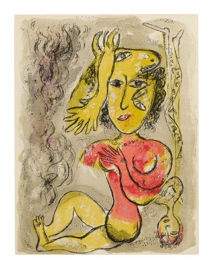 Marc Chagall Lithograph, Le Cirque (The Circus), from Cirque, 1967, M515