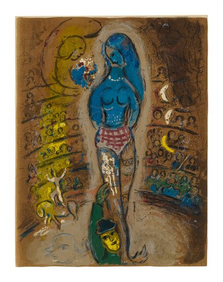 Marc Chagall Lithograph, Le Cirque (The Circus), from Cirque, 1967, M523