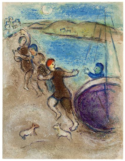 Marc Chagall Lithograph, Le jeunes Gens de Méthynmne (The Young Methymneans), from Daphnis et Chloé, 1961