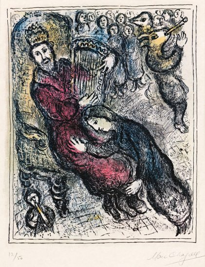 Marc Chagall Lithograph, Le Roi David à la Lyre (King David with Lyre), 1979