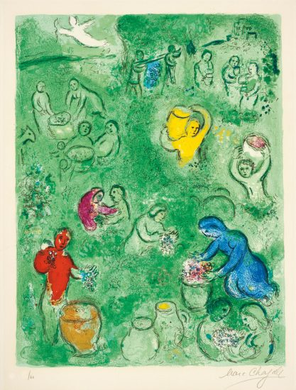 Marc Chagall Lithograph, Les Vendanges (The Wine Harvest), from Daphnis et Chloé, 1961