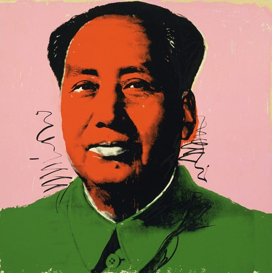 Andy Warhol Screen Print, Mao 94, 1972