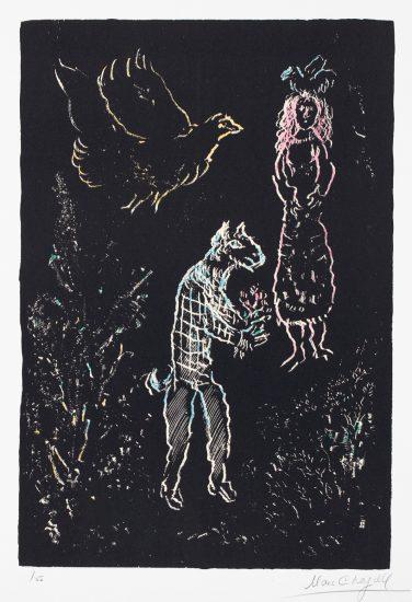 Marc Chagall Lithograph, Nuit d'Été (Summer's Night), 1973