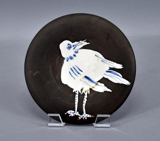 Pablo Picasso Ceramic, Oiseau No. 93 (Bird No. 93), 1963 A.R. 486