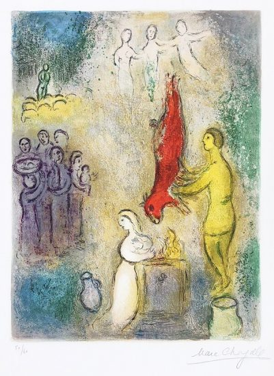 Marc Chagall Lithograph, Sacrifice aux Nymphes (Sacrifices Made to the Nymphs) from Daphnis and Chloé, 1961