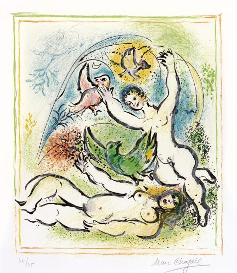 Marc Chagall Lithograph, Sur la terre des dieux (In the land of the gods), 1967
