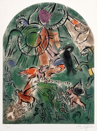 Marc Chagall Lithograph, The Tribe of Gad (from The Twelve Maquettes of Stained Glass Windows for Jerusalem), 1964