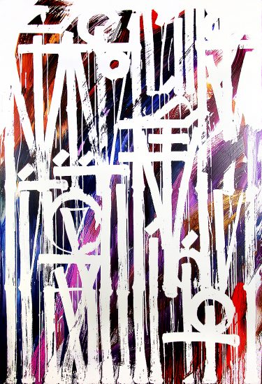 Retna Lithograph, Untitled, 2018