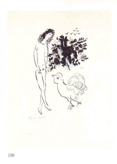 Nude with rooster